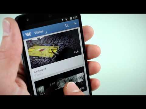 Video of VK