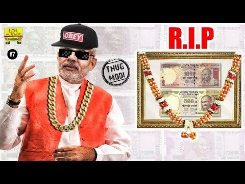 R.I.P ₹500 & ₹1000 Notes - LOL OK Please #7 - #IndianRupee || Comedy Web Series || Telugu