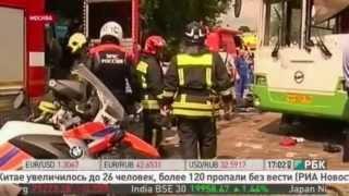 13 июля 2013 г. в новой Москве в Новай Москве возле села Ознобишино недалеко от Подольска в 10:03 рейсовый автобус ЛИАЗ столкнулся с камазом, везущим щебень.