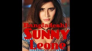 Download Lagu দেখবেন, ধরবেন, Check করবেন | Bangla funny videos | by we are awesome people Mp3