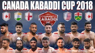 LIVE - Canada Kabaddi Cup 2018 | Hershey Centre