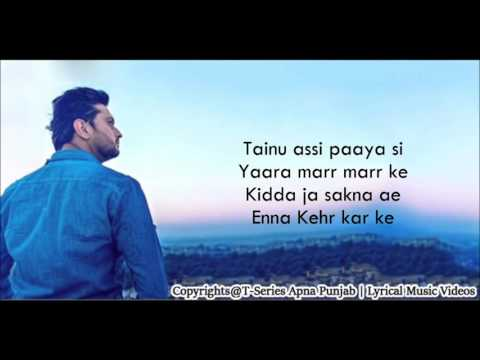 Guzarishaan   Roshan Prince   With Lyrics