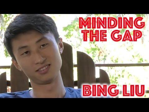 DP/30: Minding The Gap, Bing Liu