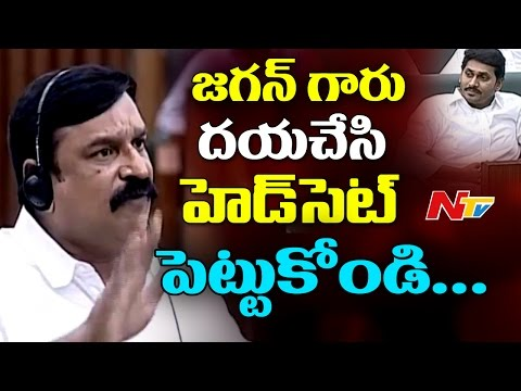 Vishnu Kumar Raju Sensational Comments on YS Jagan's Behaviour in Assembly