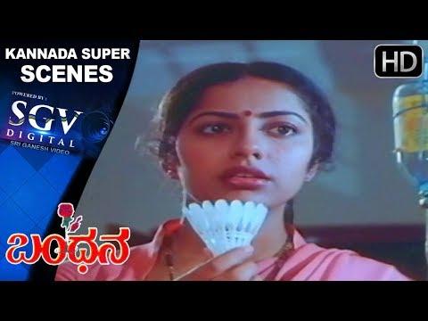 Video Bandhana Kannada Movie | Dr.Vishnuvardhan's super acting scene | Kannada Scenes | Suhasini download in MP3, 3GP, MP4, WEBM, AVI, FLV January 2017