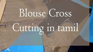 blouse cutting in tamil | Easy saree blouse cutting in tamil | Front and back Part