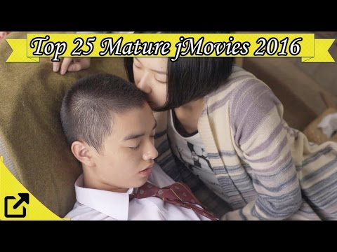 Top 25 Mature Japanese Movies 2016 (All The Time) (видео)