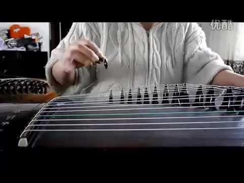 Rolling In The Deep Played On A Chinese Zither