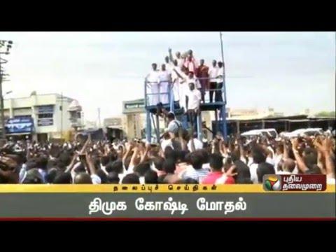 Puthiya-Thalaimurai-TV--Headlines-at-11-AM-15-04-2016