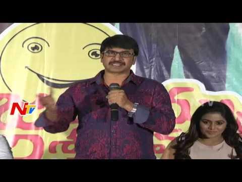 Srinivas-Reddy-Speech-in-Jayammu-Nischayammu-Raa-Movie-Success-Meet-NTV