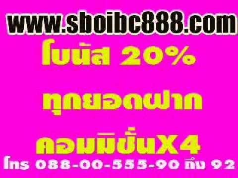 ทางเข้าsbobet เพื่อเล่น sboibc888
