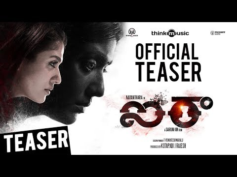 Airaa Tamil movie Official Teaser / Trailer