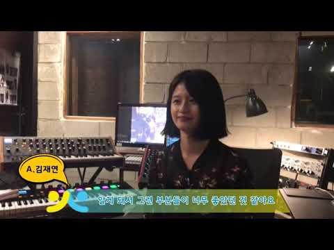 [수원청년학교] 프로듀서메이커스 참여자 인터뷰