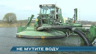 Не мутите воду! Реку Воронеж чистят в Липецке