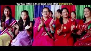 Kinidiula Sari by Ramchandra Chand,kamala KC,Baburam Panthi,sunita Panthi