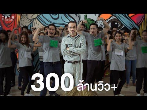 MV Thái Lan hay  về tuổi học trò ... xem nó hát đi chả hiểu gì đâu