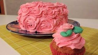 Gâteau à la rose