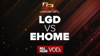 LGD  vs EHOME, DPL Season 2 - Div. A, game 2