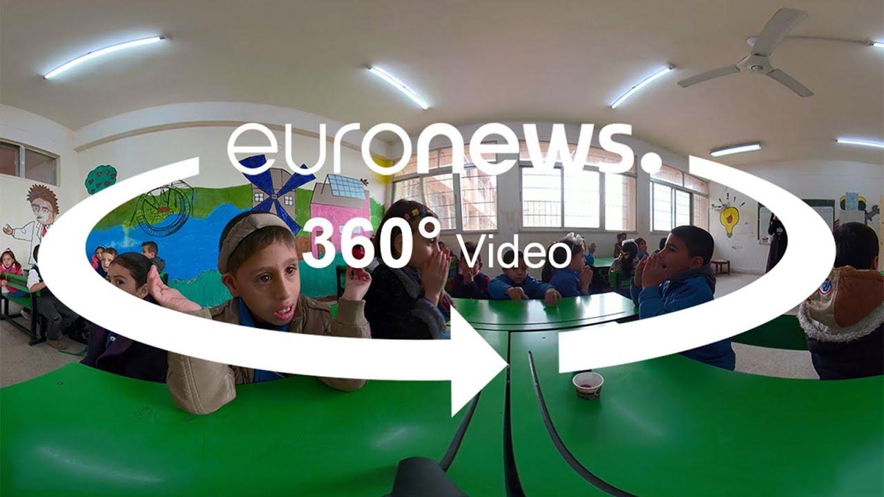 Ιορδανία: Βόλτα 360° σε ένα σχολείο ενσωμάτωσης ανάπηρων παιδιών
