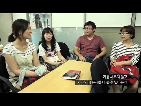 Video of 토마토 토익 SPEED READING