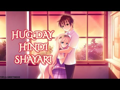 Happy quotes - Happy Hug Day Quotes   Beautiful Quotes For Hug Day