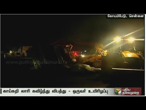 One-killed-and-five-injured-as-lorry-carrying-vegetables-overturns-near-Maduravoyal