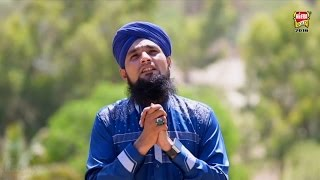 Video Bilal Qadri - Maula - 2016 MP3, 3GP, MP4, WEBM, AVI, FLV September 2019