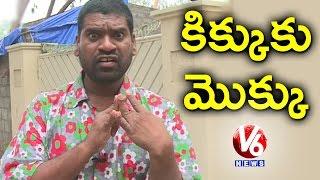 Video Bithiri Sathi Satire On Record Collection Of Tax On Liquor   Teenmaar News MP3, 3GP, MP4, WEBM, AVI, FLV Desember 2018