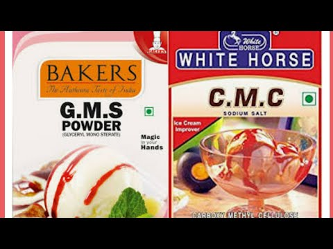 GMS Powder And CMC Powder ? Why Do We Use GMS And CMC Powders In IceCream ??