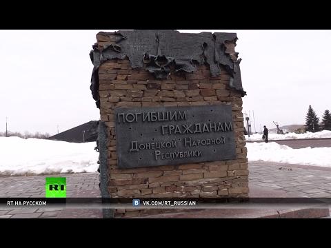 Три года «достоинства»: последствия войны на Украине - DomaVideo.Ru