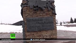 Три года «достоинства»: последствия войны на Украине