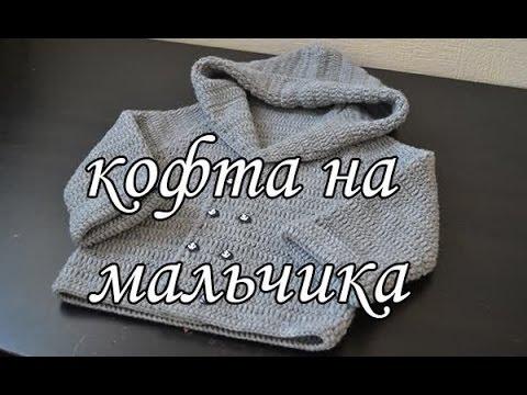 """""""Кофточка регланом с капюшоном на мальчика"""" (Blouse Raglan hooded boy) видео"""