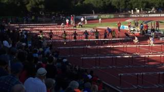 2017 TrackTown Summer Series at Stanford - Women's 100m Hurdles