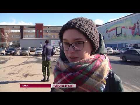 Выпуск новостей 17.04.2018 - DomaVideo.Ru