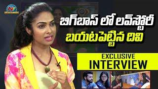 Bigg Boss 4 Telugu Contestant Divi Vadthya Exclusive Interview