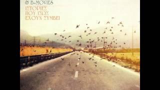 Παύλος Παυλίδης & B-Movies - 14 Ελλάδα