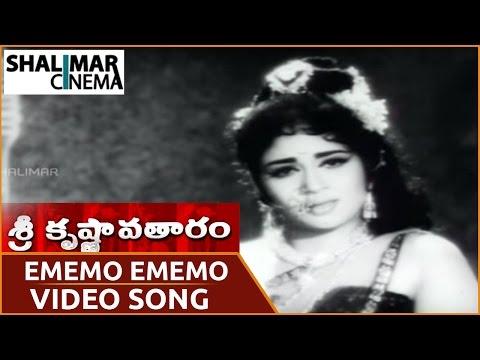 Video Sri Krishnavatharam Movie  || Ememo Avuthondo  Video Song  || NTR , Devika download in MP3, 3GP, MP4, WEBM, AVI, FLV January 2017
