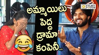 Video Vijay Devarakonda Funny about about Girl Friends and Marriage - Filmyfocus.com MP3, 3GP, MP4, WEBM, AVI, FLV April 2019