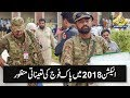 CapitalTV; ECP approves deployment of Pakistan Army