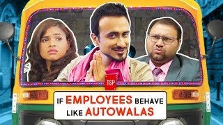Video TSP's If Employees Behave like Autowalas MP3, 3GP, MP4, WEBM, AVI, FLV Juni 2018