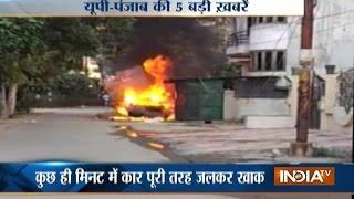 5 Khabarein UP-Punjab Ki | 13th December, 2016 - India TV