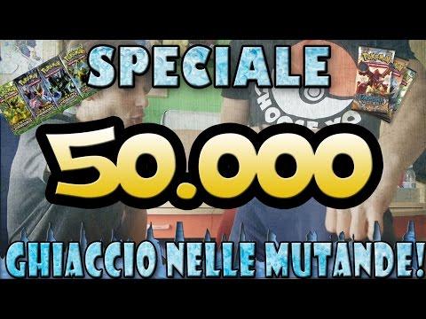 GHIACCIO NELLE MUTANDE + Ultra Pack Opening | SPECIALE 50.000 ISCRITTI - GCC Pokémon Ita.
