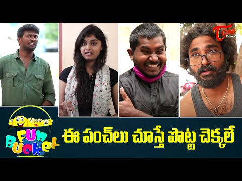 BEST OF FUN BUCKET | Funny Compilation Vol 113 | Back to Back Comedy Punches | TeluguOne