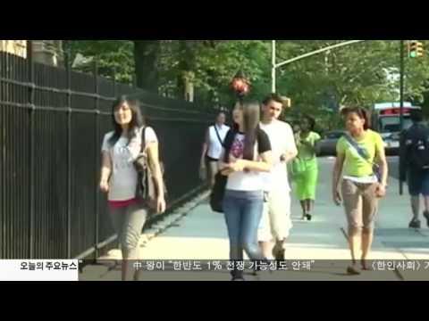 뉴욕시,  5년내 공립교 전체 에어컨 설치 4.26.17 KBS America News