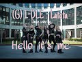 (G)I-DLE - Latata [Dance cover by Hello it's me]