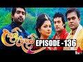 Uthum Pathum Sirasa TV 03rd  March 2015