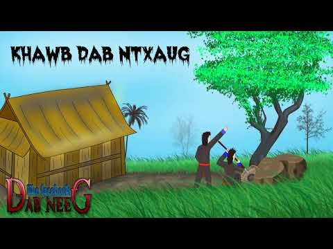 dab neeg 538 khawb dab ntxaug (видео)