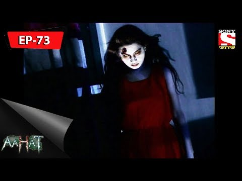 Video Aahat - আহত 6 - Ep 73  - Chok - 3rd December, 2017 download in MP3, 3GP, MP4, WEBM, AVI, FLV January 2017