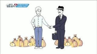 #57 세상의 모든 법칙 - 옛 애인과 옛 직장을 그리워하는 이유는?