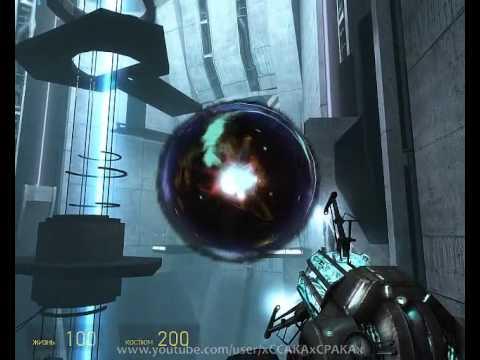 Half-Life 2: Episode One прохождение - Главы 1 и 2 - [3/5]